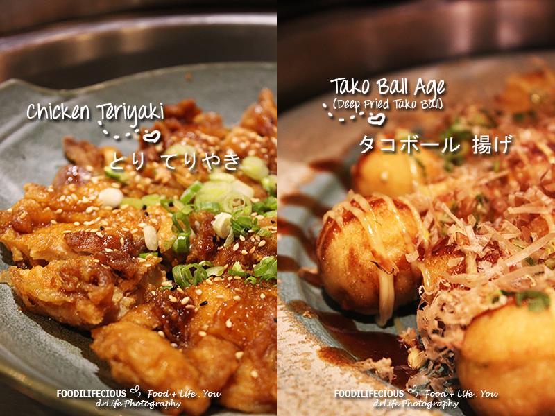 Eyuzu Japanese Cuisine   Eastin Hotel