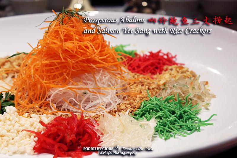 Chinese New Year Eastin