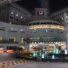Pantai Hospital